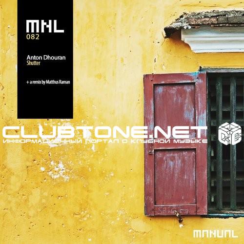 Anton Dhouran, Sonderzug - Marla (original Mix) on Revolution Radio