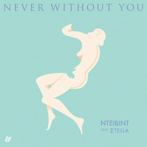 Nteibint, Stella, Bluford Duck - Never Without (bluford Duck Remix) on Revolution Radio