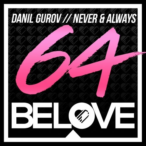 Danil Gurov - X Game (original Mix) on Revolution Radio
