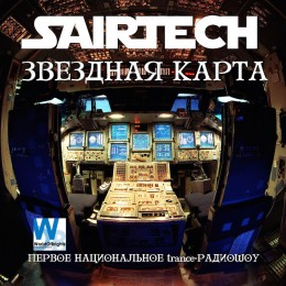 Sairtech - Zvezdnaya Karta on Revolution Radio